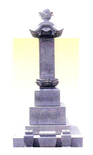 大阪 墓石 霊園 株式会社高千穂 大名